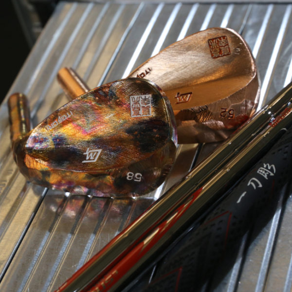 MTG Studio Itobori Wedge